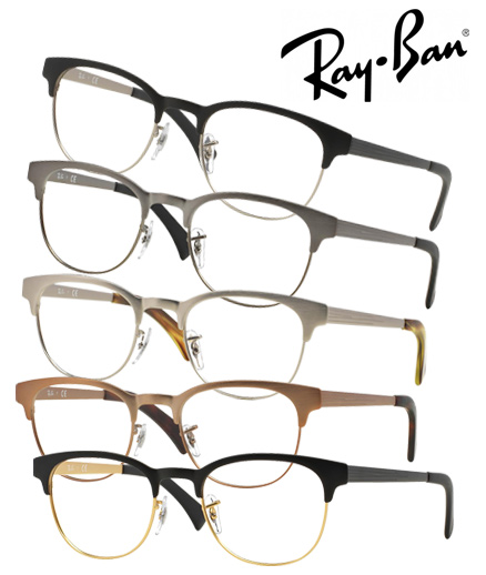 d0aabb0b49b3f6 ray ban bril op sterkte - Ray Ban Bril Op Sterkte Pearl